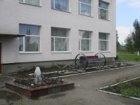 Шкільний музей