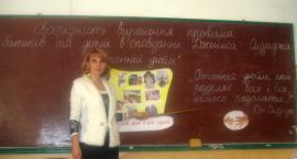 Васильченко Лілія Іванівна